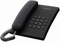 Проводной телефон Panasonic KX-TS2350UAB Black, KX-TS2350UAB