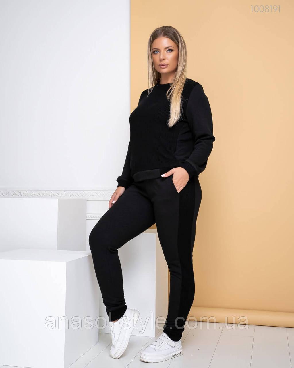 Спортивный костюм большого размера теплый Спорт №3 черный