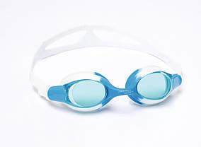 Очки для плавания Bestway 21065 Голубой (US00455)