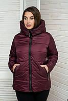 Куртка женская, цвет: бордо, размер: 56, 54, 52, 50, 58, 60, 62, 64