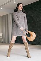 Свитер женский серо-бежевый, размер: ун1(42-46), ун2(48-52)