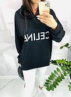 Толстовка з капюшоном / худі /, арт 191, колір чорний / чорного кольору