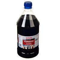 C11/B-4 Чернила (Краска) Black (Черный) Водорастворимые (Водные) 1000г