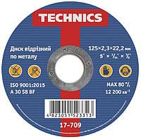 Диск відрізний 125x2.3x22.2мм по металу TECHNICS