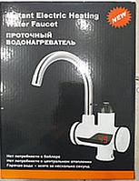 Водонагреватель с экраном боковое подключение 022