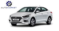 Бачок омывателя Hyundai Accent HCR / Solaris 2017-