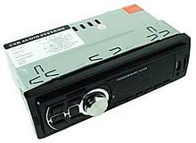Автомагнитола MP3 5209 ISO