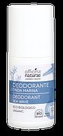 Кульковий дезодорант (морська хвиля) Officina Naturae 50 ml