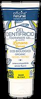 Органическая зубная паста с лимоном Officina Naturae 75 ml