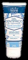 Органическая зубная  паста для  чувствительных зубов Officina Naturae 75 ml