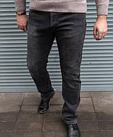Мужские стильные джинсы серые на флисе , прямой крой, фото 1