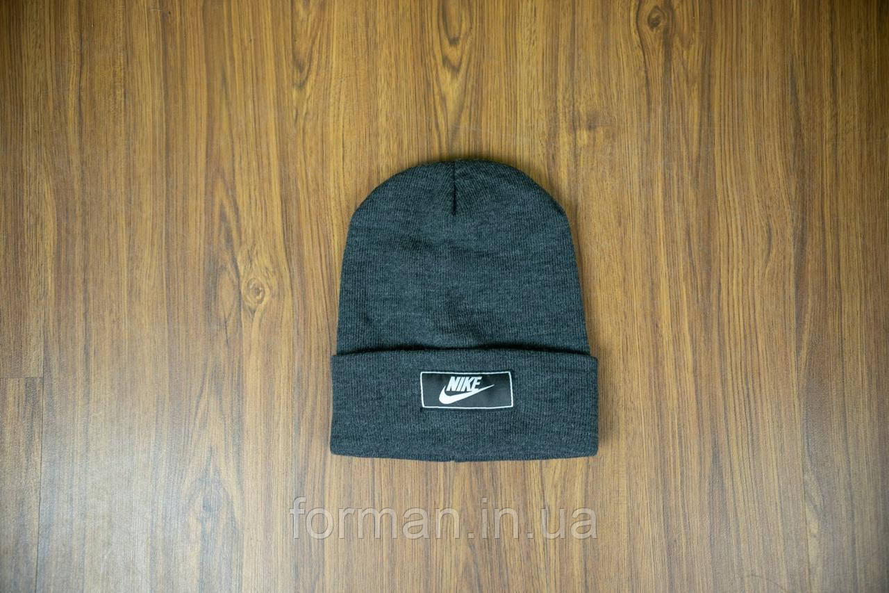 Мужская шапка Nike серая на флисе