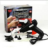 Инструмент pops-A-dent присоска комплект для Удаления ремонт вмятин вытягивания Набор попс а дент без покраски
