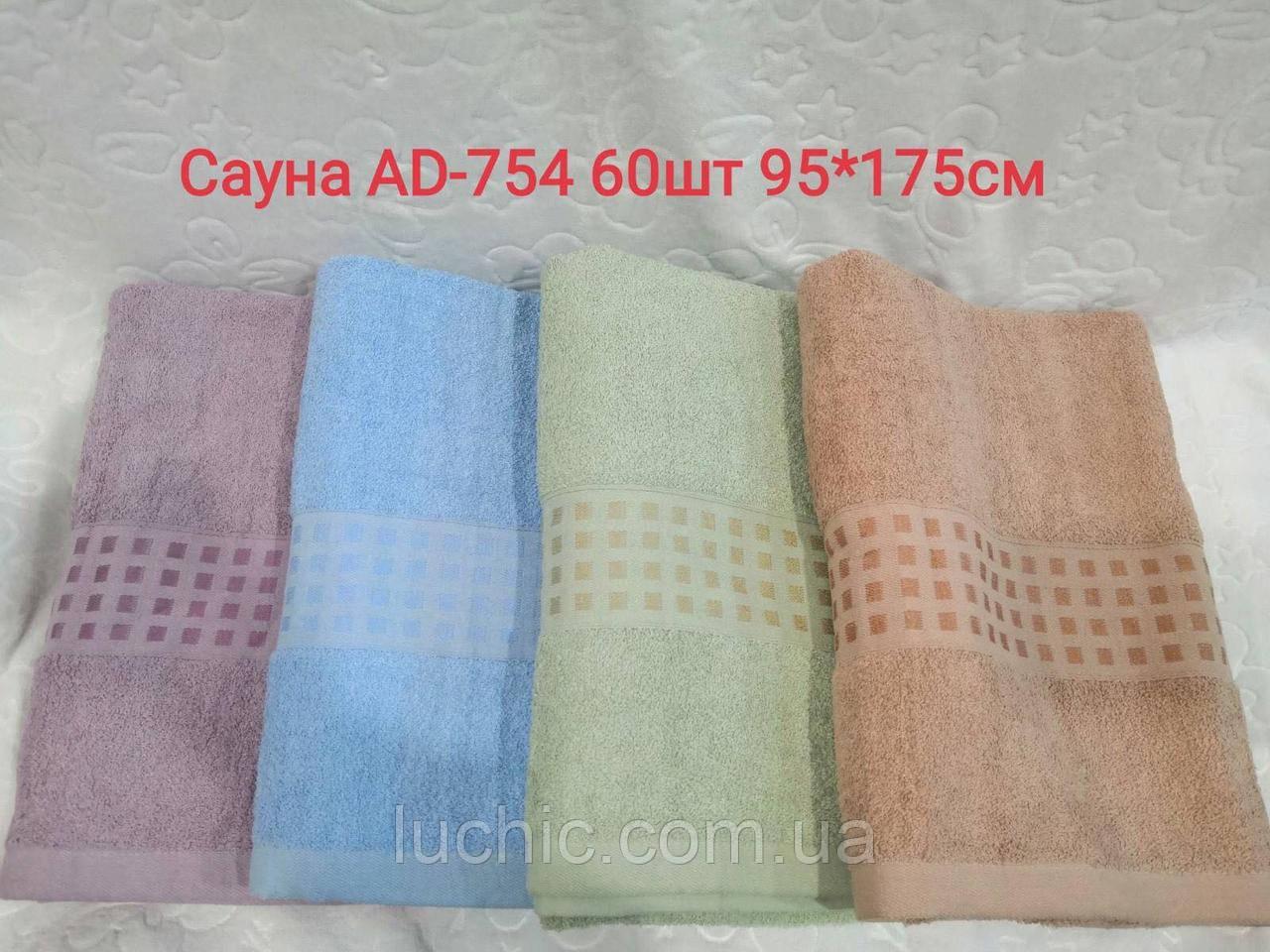 Полотенцн для сауны плотная хорошего качества 90х170