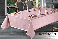 Скатерть прямоугольная Rozalite Set 160х220 +8 салфеток 35х35, Pudra, Турция, фото 1