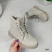 Женские ботинки на шнурках. Женские демисезонные ботинки. Женские ботинки весна-осень