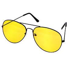 Очки водительские, антибликовые Авиаторы Желтый