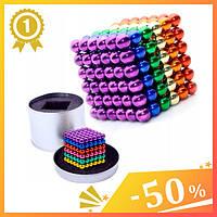 Неокуб Neocube разноцветный 216 шариков 5мм в металлическом боксе. Магнитный конструктор антистресс неокуб.