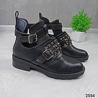 Женские ботинки демисезонные. женские невысокие ботинки. Женские ботинки