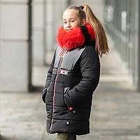 """Зимняя куртка для девочки с шикарной натуральной опушкой  """"Шик"""", фото 1"""