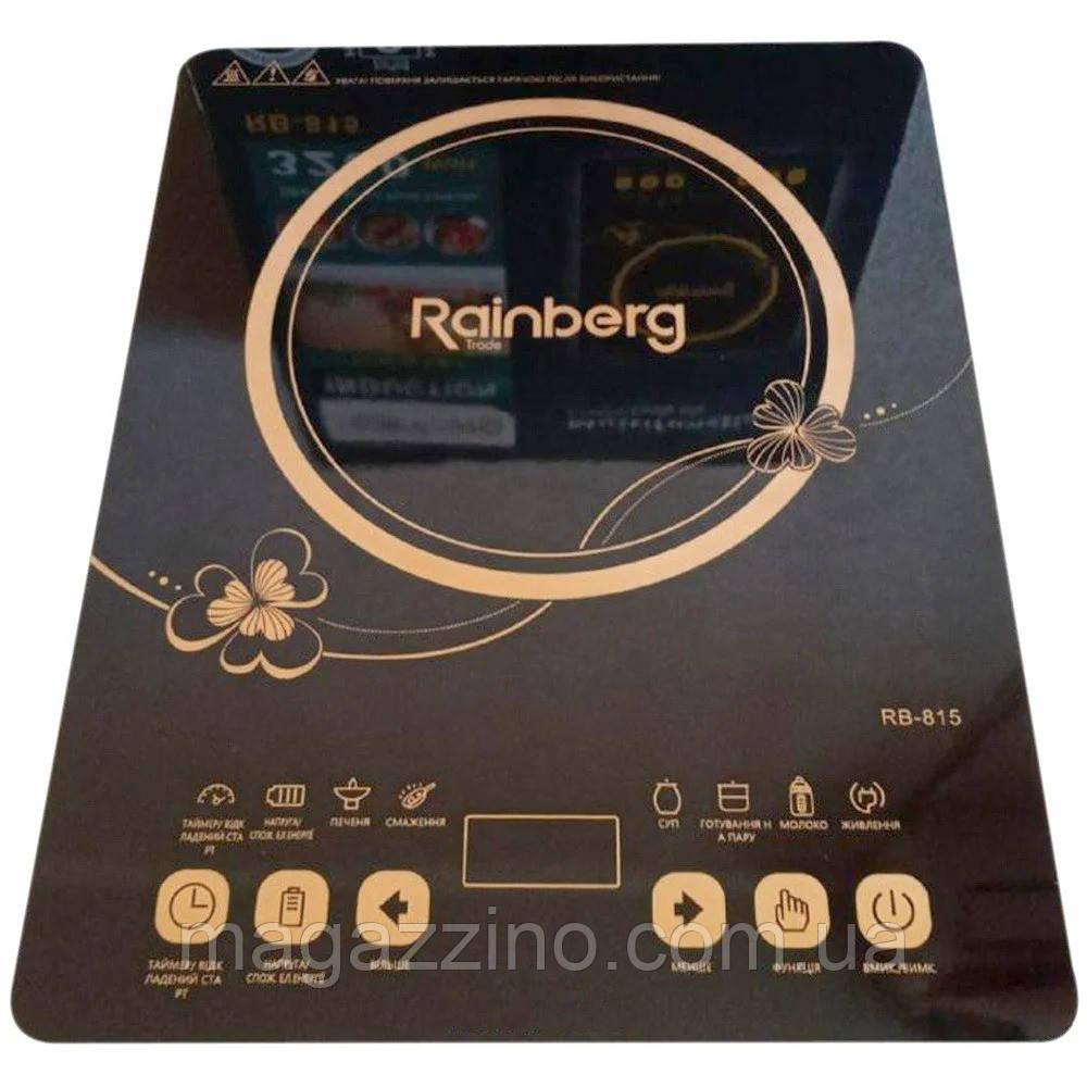 Электроплита керамическая на 1 конфорку Rainberg RB-815, 3200Вт.