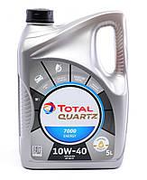 Моторное масло Total Quartz 7000 Energy 10w40 (5л) API SL/CF, ACEA A3/B4