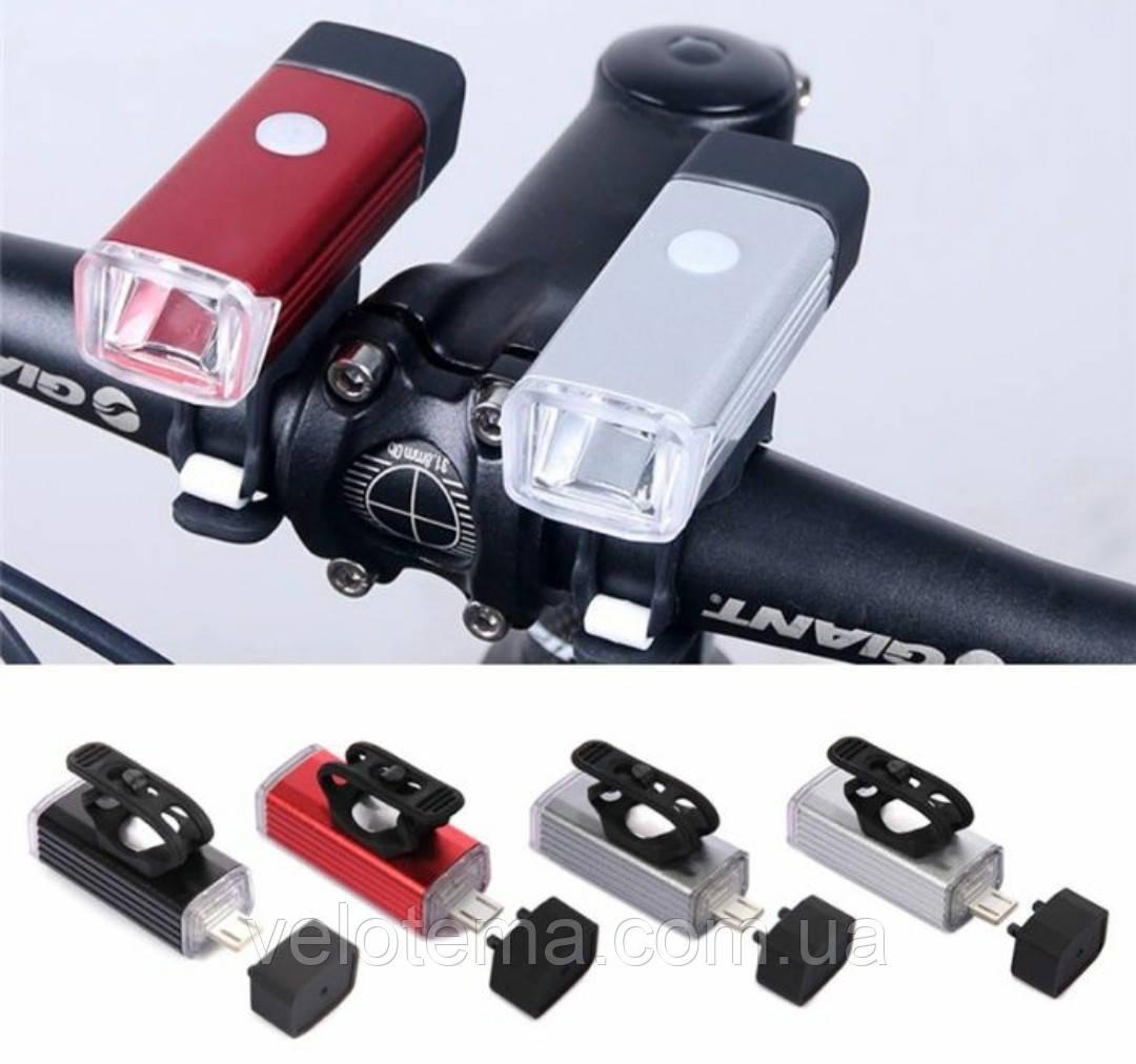 Фара велосипедная велофара встроенный аккумулятор, алюминиевый корпус, подсветка