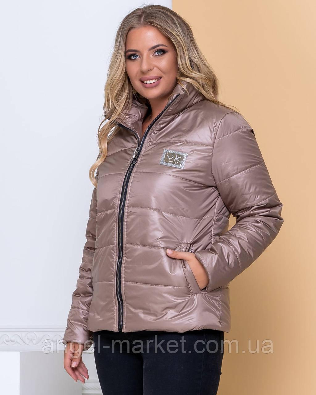 Куртка  женская осенняя батал новинка 2020