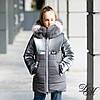 """Зимняя куртка для девочки с шикарной натуральной опушкой  """"Шик"""""""