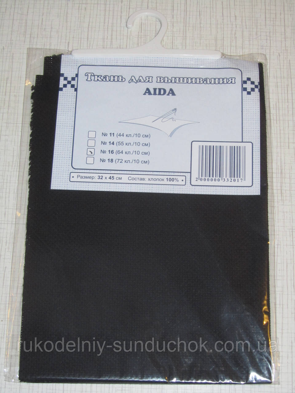 Канва (аида 16) для вышивания, чёрная (32*45 см)