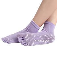 Носки для йоги фитнеса и пилатеса с пальчиками XIANZUZIA