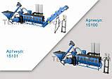 Оборудование для производства пеллет и комбикорма МЛГ-1500 COMBI (производительность до 500 кг\час), фото 2