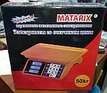 Весы торговые MATRIX MX-412 до 50 кг, фото 2