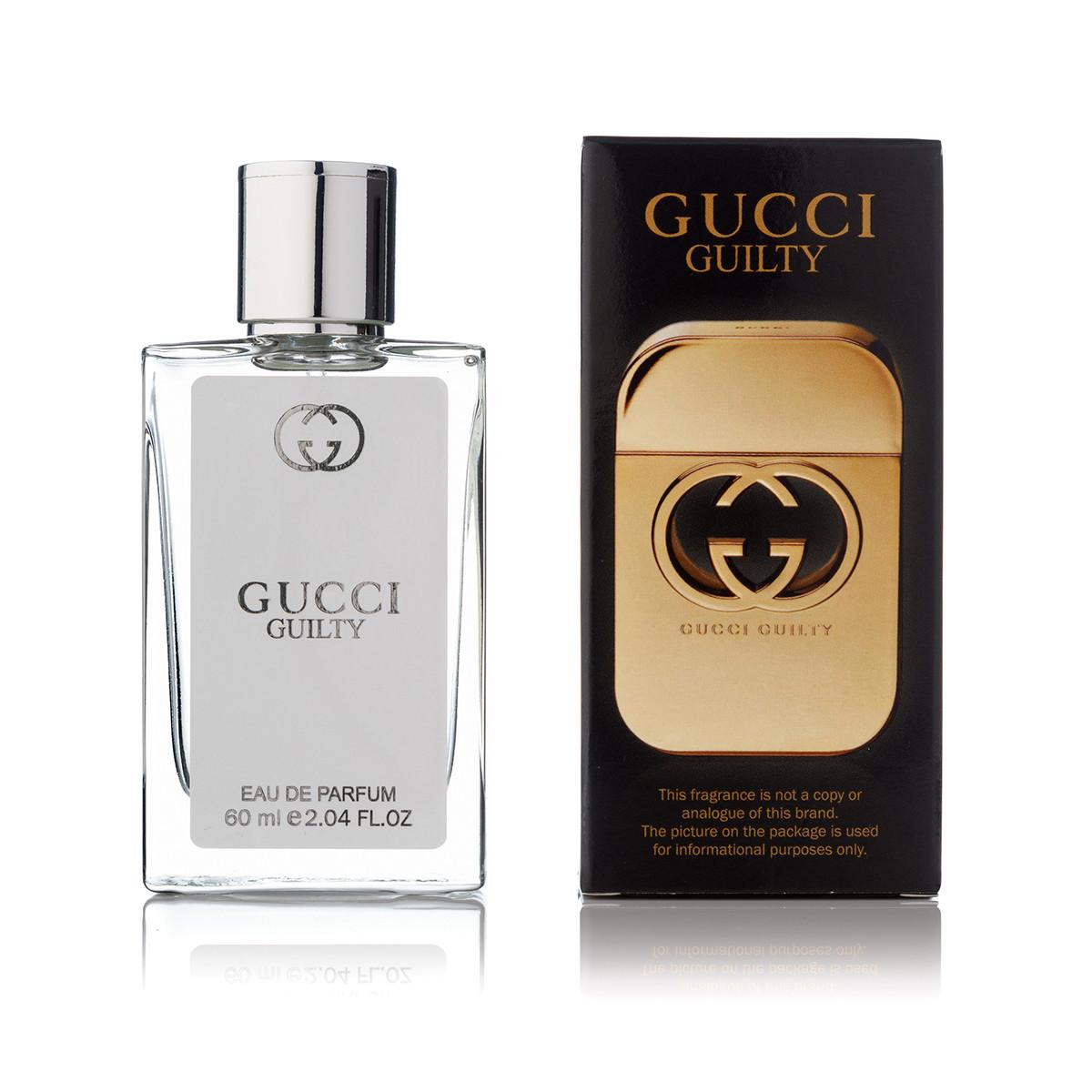 Женский парфюм Guilty Gucci (гуччи гилти) тестер 60 ml в цветной упаковке (реплика)