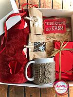 """Подарок женщине, подарок девушке - подарочный сет """"Теплые истории"""""""