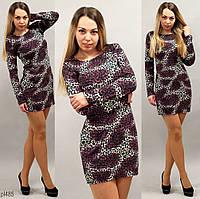 Облягаюче плаття з леопардовим принтом