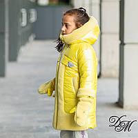 """Зимняя куртка для девочки """"Варенька"""" с меховыми варежками, фото 1"""