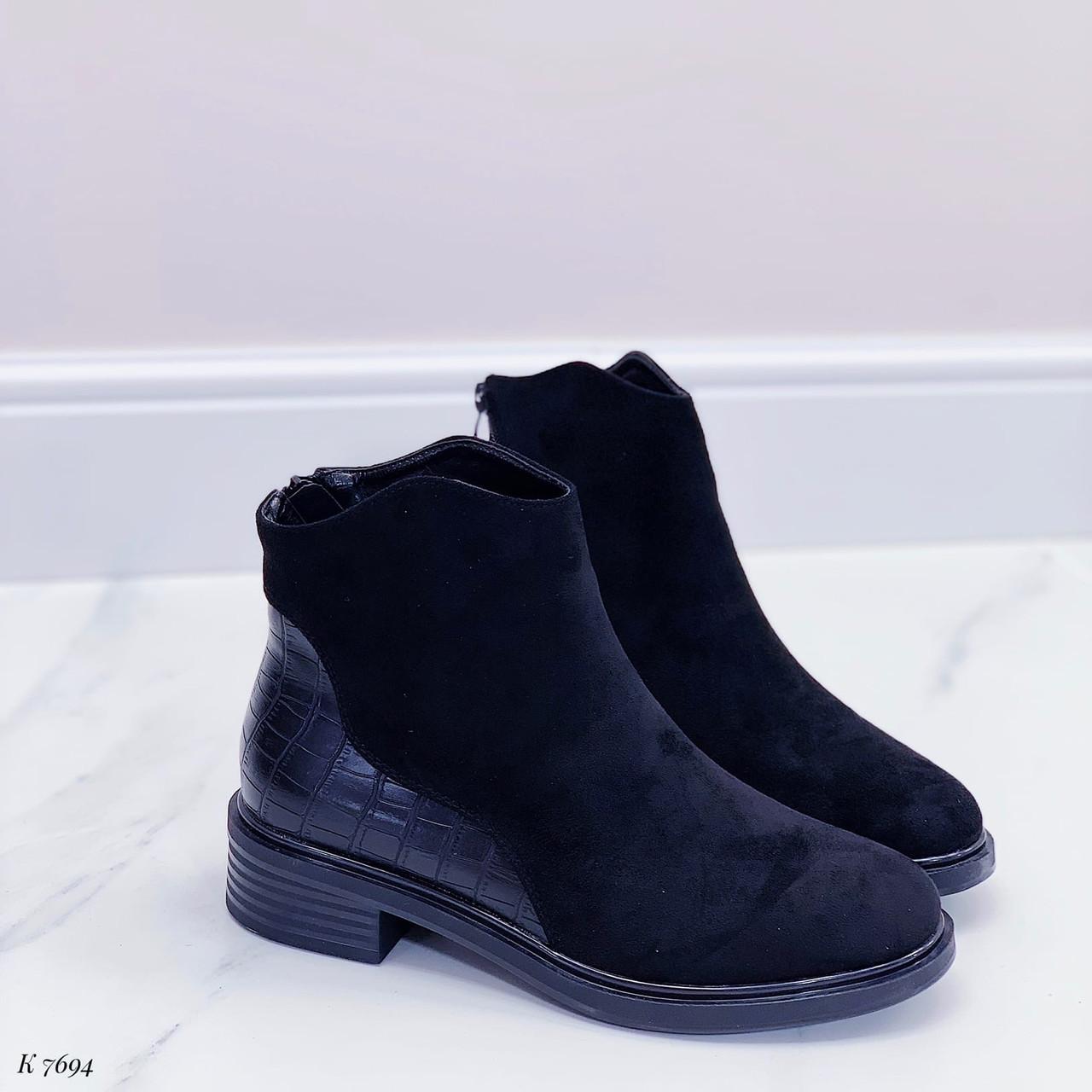 Женские ботинки ДЕМИ черные эко-замш + кожа питон