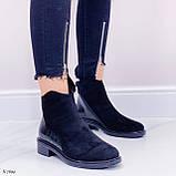 Женские ботинки ДЕМИ черные эко-замш + кожа питон, фото 7