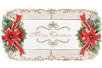 Керамічне Блюдо Merry Christmas 50,5 см