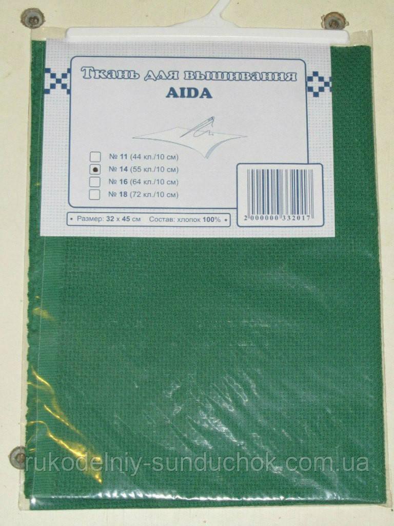 Канва (аида 14) для вышивания, зелёная (32*45 см)