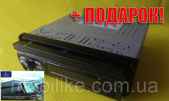 Магнитола автомобильная Pioneer  7130 с выдвижным экраном + ПОДАРОК!