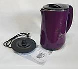 Електрочайник Rainberg RB-903 на 2.5 л 1500 Вт прихований дисковий нагрівач з нержавійки, фото 4
