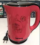 Електрочайник Rainberg RB-903 на 2.5 л 1500 Вт прихований дисковий нагрівач з нержавійки, фото 5