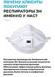 Респиратор медицинский 3M VFlex 9162Е FFP2  N95 Оригинал! 15 шт + Сертификат, фото 5