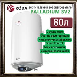 Бойлер RODA Palladium 80 SV2 с сухим ТЭНом, Болгария