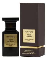 Парфюм унисекс Tom Ford Noir de Noir (Том Форд Ноир де ноир) оригинальное качество!