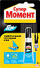 Клей на мультикарте Henkel Супер Момент Гель 12 шт 3 г