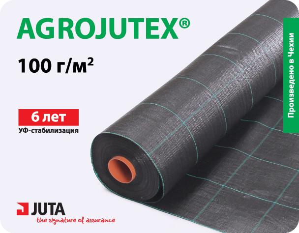 Агроткань AGROJUTEX 100 (1,05мх100м)