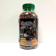 Зерновая приманка от крыс и мышей Смерть Грызунам 250 г Агромакси 1554